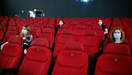 Работа кинотеатров на период карантина в Украине: правила и ограничения – видео