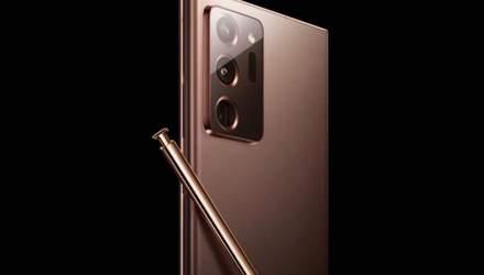 Samsung случайно рассекретил вид Galaxy Note 20 Ultra