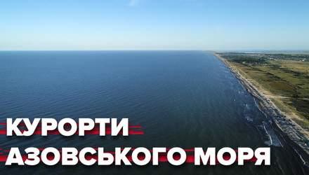 Курорты Азовского моря: где устроить идеальный отдых