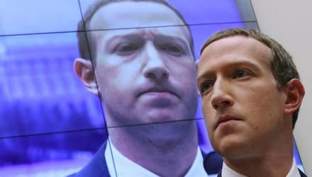Рекламодатели объявили бойкот Facebook: что об этом думает Цукерберг
