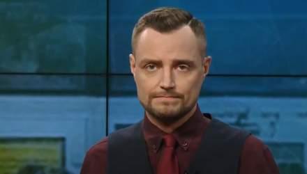 Pro новости: COVID-19 в Украине. Право не сдавать ВНО детям с оккупированных территорий