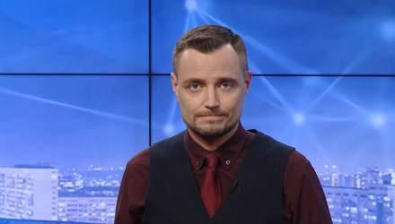 Pro новости: Тотальное пренебрежение карантином. Запреты от Европы для украинцев