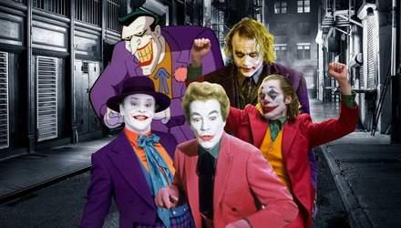 5 голлівудських акторів, які не побоялись ролі Джокера