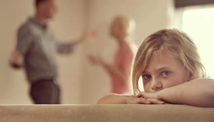 Чому батькам не можна сваритися при дитині: 6 важливих причин