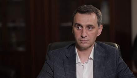Віктор Ляшко зізнався, що його дружина постраждала від медреформи
