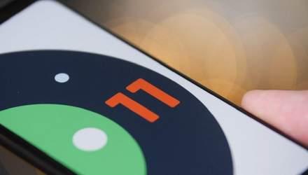Google випадково розкрила дату релізу Android 11