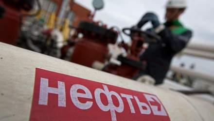 Росія втрачає гроші: доходи з нафти впали майже втричі
