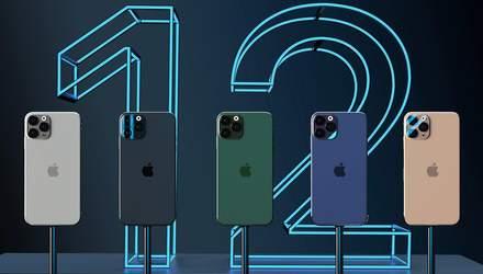 Нові деталі про iPhone 12: ціна може бути вищою, ніж очікувалось