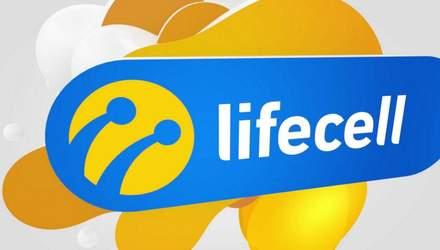 lifecell теж запускає домашній інтернет: тарифи
