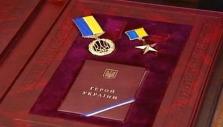 Винороб, нардеп та доярка: хто з кримчан отримав звання Героя України