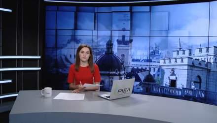 Випуск новин за 17:00: Скандал з школярами у Києві. Послаблення карантину в Харкові