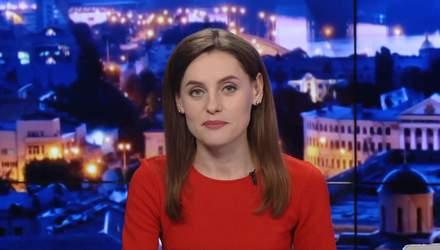 Випуск новин за 19:00: Нові правила в'їзду для українців у Чорногорію. Напад на водія автобуса