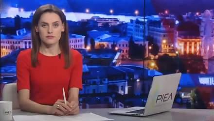 Підсумковий випуск новин за 21:00: Масовий протест проти Путіна. Загибель українського воїна