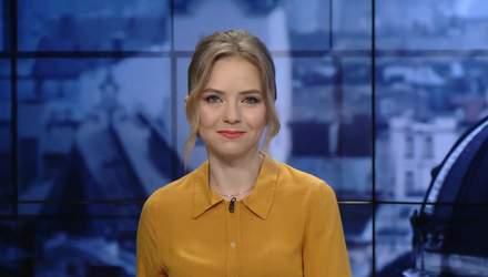 Випуск новин за 17:00: Коронавірус в Швеції. Закон про медіа