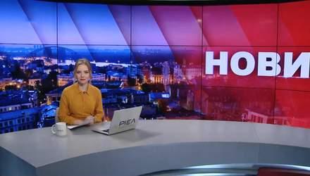 Випуск новин за 19:00: Ізраїль проти карантину. Коронавірус в гуртожитку Києва