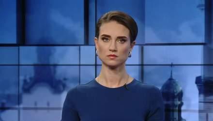 """Випуск новин за 16:00: Пожежа на фабриці у Чернівцях. Засідання фракції """"Слуги народу"""""""