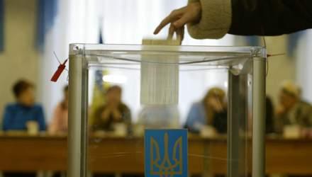 Чи можуть перенести місцеві вибори: пояснення політолога