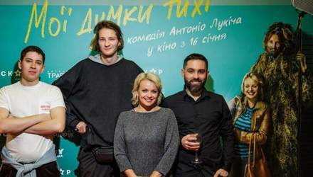 """Комедія """"Мої думки тихі"""" стане першим українським фільмом на HBO Europe"""