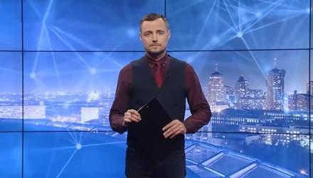 Pro новини: Боротьба за крісло мера Києва. Загострення на фронті