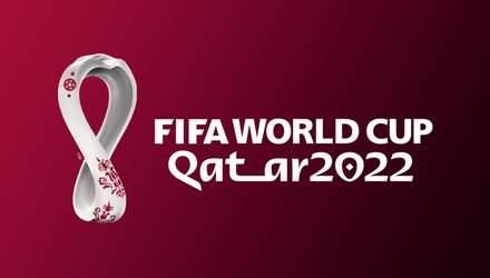 Опубліковано календар матчів ЧС-2022 в Катарі: по чотири гри на день, перші о 13:00