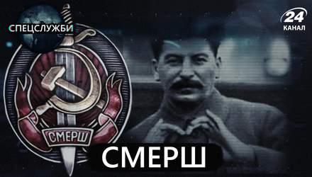 """""""Смерть шпионам"""": секретное ведомство СССР, которое охотилось не только на вражеских разведчиков"""