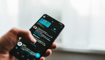 Тяжелый день для Twitter: как хакерам удалось взломать аккаунты знаменитостей