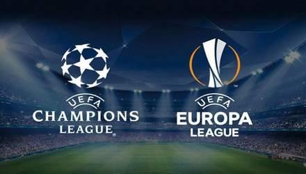 Новый сезон Лиги чемпионов и Лиги Европы: даты матчей и жеребьевки для украинских клубов