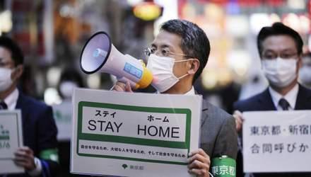 Загадково низька смертність: у чому секрет перемоги Японії над коронавірусом