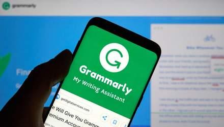 Український сервіс Grammarly оновив функціонал: деталі