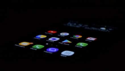 В сети появились новые системные требования Android для смартфонов