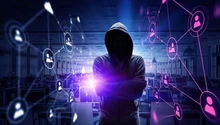 США розшукує українських хакерів: оголосили 2 мільйони доларів винагороди