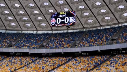 """""""Шахтар"""" заявив НСК """"Олімпійський"""" домашнім стадіоном на УПЛ, – ЗМІ"""