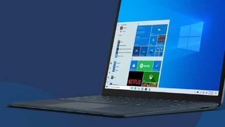 Старі комп'ютери почали отримувати великий апдейт Windows 10 автоматично