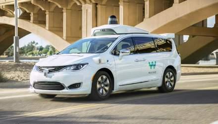 Повністю автономний транспорт з'явиться не раніше, ніж через 10 років