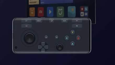 Xiaomi випустила прошивку для TV, що перетворює смартфон на пульт