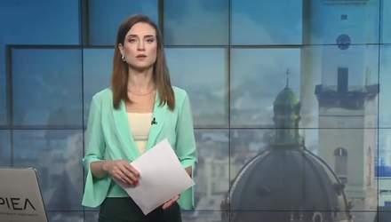 Випуск новин за 13:00: Дитяче Євробачення 2020. Протести в Хабаровську