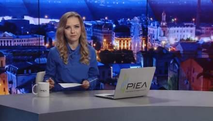 """Випуск новин за 19:00: Україна в """"червоному списку"""" Австрії. Депутатська відпустка"""