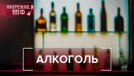 Как отличить настоящий алкоголь: популярные мифы о водке, коньяке и пиве
