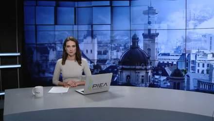 """Випуск новин за 13:00: Обстріли на Донбасі. Будівництво """"Північного потоку – 2"""""""