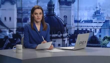 """Випуск новин за 17:00: COVID-19 в Україні. Підозри """"довіреним особам Зеленського"""""""