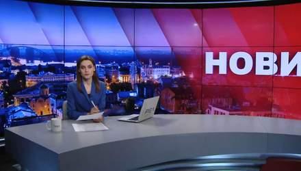 Випуск новин за 19:00: Розмова Зеленського з Путіним. Переповнені пляжі в Кирилівці
