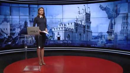 Випуск новин за 12:00:Перемир'я на Донбасі. Пошуки терориста на Полтавщині