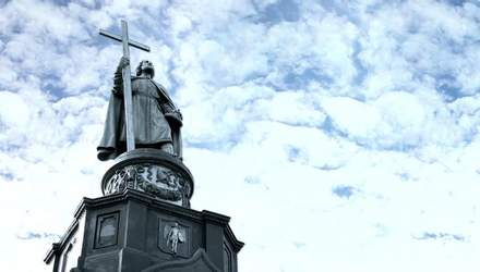 День Ангела Володимира: картинки-привітання зі святом