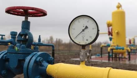 Доходи, боржники та скільки газу імпортувала Україна: звіт оператора ГТС за 2020 рік