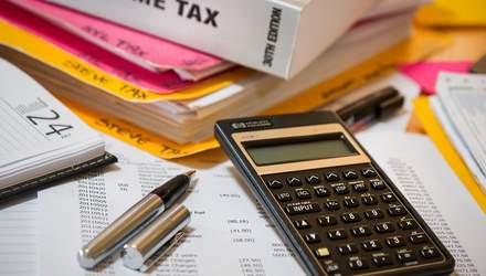 IPO компанії Vertex: на біржу виходить розробник інноваційного сервісу для сплати податків
