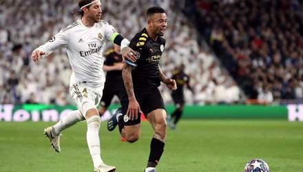 Манчестер Сіті – Реал: де дивитися онлайн 1/8 фіналу Ліги чемпіонів