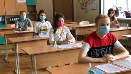 ЗНО 2020: визначили порогові бали з хімії і географії – скільки людей не склали тест