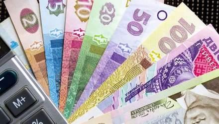 """Мінекономіки прогнозує справжній """"стрибок"""" зарплат в Україні: цифри"""