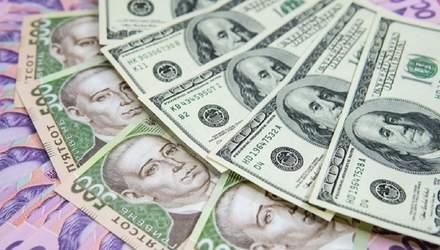 Яким буде курс гривні щодо долара у 2021 році: прогноз Мінекономіки