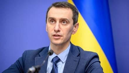 Україна отримає вакцину від COVID-19 для 20% населення, – Ляшко